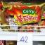 พร้อมส่ง ** Samyang Hot Chicken Ramen CURRY มาม่าเผ็ดเกาหลีแบบแห้ง รสแกงกะหรี่ 140 กรัม มาม่าเกาหลี มาม่าเผ็ดเกาหลี thumbnail 2
