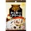 พร้อมส่ง ** UHA ลูกอมนม 8.2 รส Cookie & Cream ลูกอมนมแบบจัดเต็มส่วนผสมของนมแบบเข้มข้นถึง 8.2% รสนมผสมคุกกี้ ได้รสนมแท้ๆ ใช้ครีมสดจากฮอกไกโด หวาน หอม อร่อย 1 ห่อบรรจุ 84 กรัม thumbnail 1
