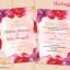 D90064 การ์ดแต่งงาน การ์ดเชิญ ลายดอกไม้สีแดง thumbnail 1