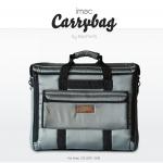 """iMac Carry Bag 21.5"""" , กระเป๋าไอแมค 21.5"""""""