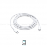 Apple USB-C Charge Cable (2 m) No Box