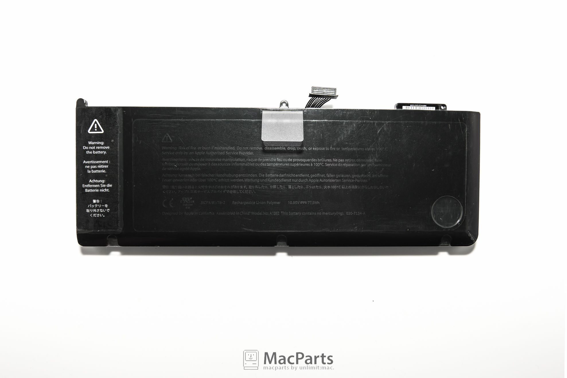 661-5844 70% Rechargeable Battery For - 15-inch MacBookPro (Unibody) (Early 2011/Late 2011/Mid 2012) สภาพ 70% A1382